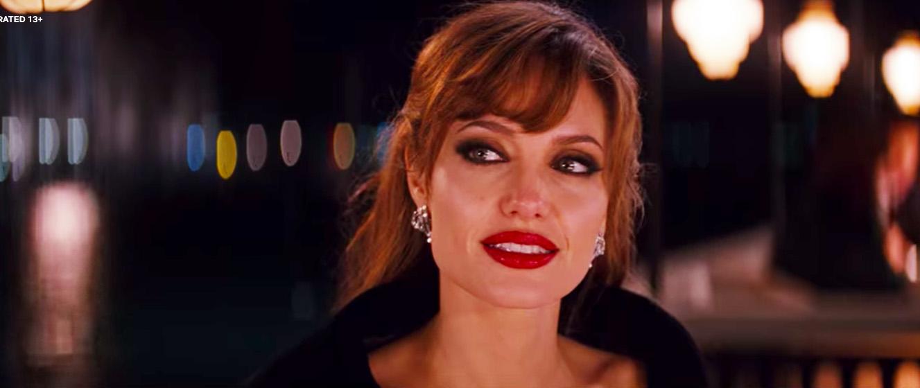Brunette Girl - Angelina Jolie