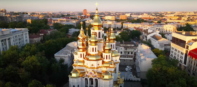 Kharkiv City Tour