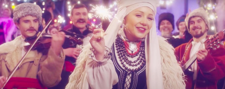 Old New Year in Ukraine